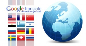 isitme-cihazi-translate
